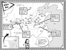 児童書『項羽と劉邦』魅力紹介②