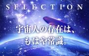img_selection24319