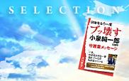 img_selection27885