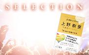 170405-img_selection20704
