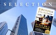 img_selection37