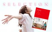 img_selection41