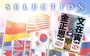 img_selection26456