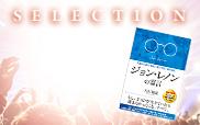 img_selection20704