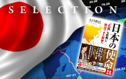 img_selection52
