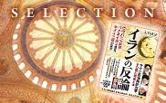 img_selection26465
