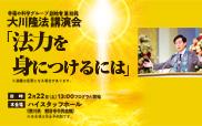 img_HS-kagawa