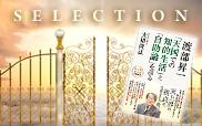 img_selection35