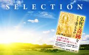 img_selection39