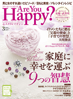 Are You Happy? 2015年3月号