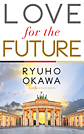英語版『Love for the Future』
