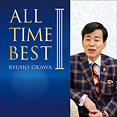 RYUHO OKAWA ALL TIME BEST III