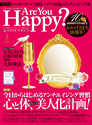 Are You Happy? 2014年4月号