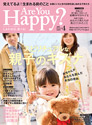 Are You Happy? 2016年4月号