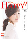Are You Happy? 2017年4月号