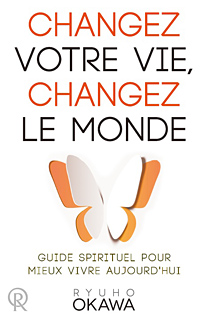 フランス語版『Change Your Life, Change the World』