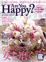 Are You Happy? 2015年5月号
