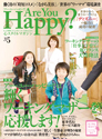 Are You Happy? 2014年5月号