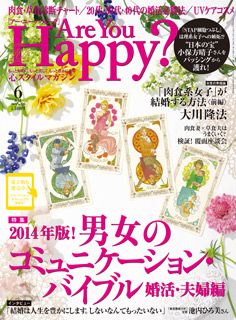 Are You Happy? 2014年6月号