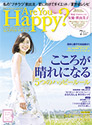 Are You Happy? 2015年7月号