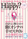 Are You Happy? 2014年9月号