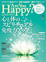Are You Happy? 2013年9月号