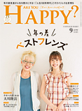 ARE YOU HAPPY? 2019年9月号