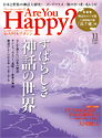 Are You Happy? 2013年11月号