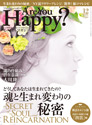 Are You Happy? 2013年12月号