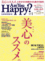 Are You Happy? 2016年1月号
