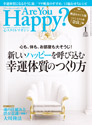 Are You Happy? 2014年1月号