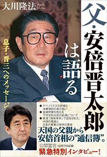 【経済】日本のGDP、2期連続マイナス成長の公算 東日本大震災以来の大きさ★14 ©2ch.net YouTube動画>4本 ->画像>69枚